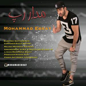 Mohammad Ebrat – Madare Rap