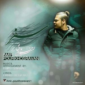 Amir Pourkhosravani – Safar