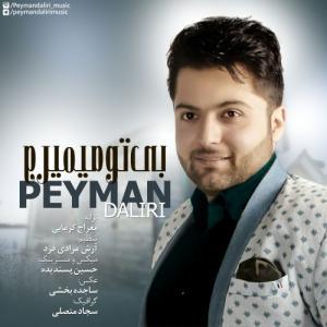 Peyman Daliri – Bi To Mimiram