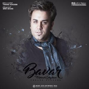 Farhad Dehghan – Bavar
