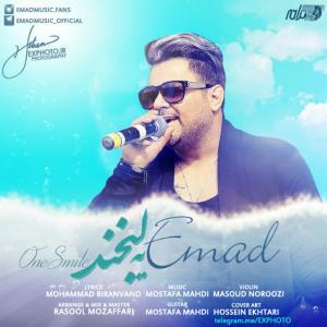 Emad – Ye Labkhand