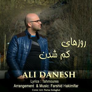 Ali Danesh – Roozhaye Kam Shodan