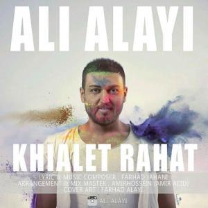 Ali Alayi – Khialet Rahat