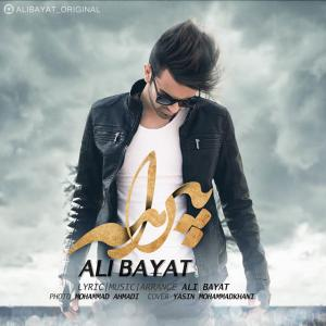 Ali Bayat – Bi Rahe
