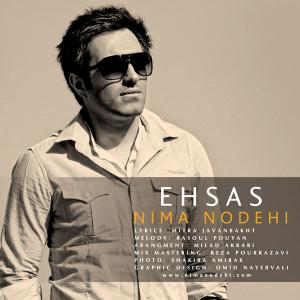 Nima Nodehi – Ehsas