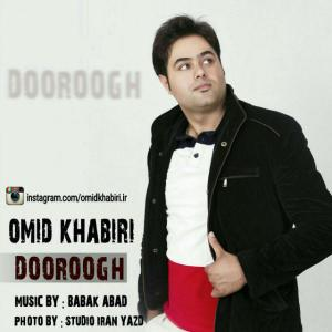 Omid Khabiri – Dooroogh