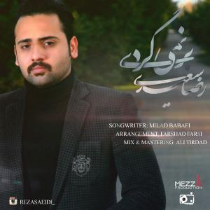 Reza Saeidi – Bar Nemigardi
