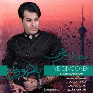Saeed Mobarhan – Ye Divooneh