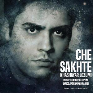 Khashayar Lozumi – Che Sakhte