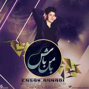 Ehsan Ahmadi – Ba Man Bash