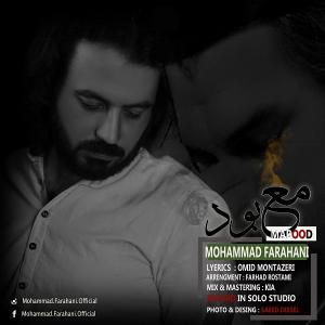 Mohammad Farahani – Mabood