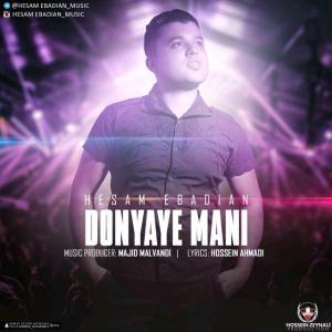 Hesam Ebadian – Donyaye Mani