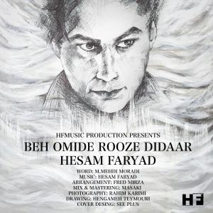 Hesam Faryad – Be Omide Rooze Didar