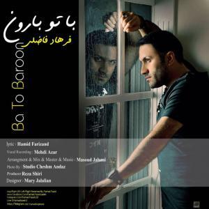 Farhad Fazeli – Ba To Baroon