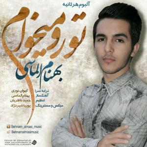 Behnam Almasi – Toro Mikham