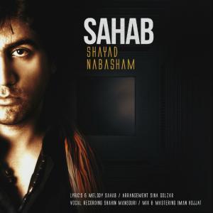 Sahab – Shayad Nabasham