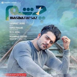 Masiha Zarsaz – Chashm