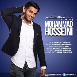 Mohammad Hosseini – Pa Pas Nemikesham
