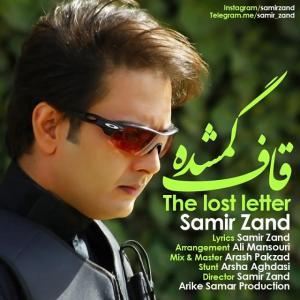 Samir Zand – Ghaafe Gomshodeh