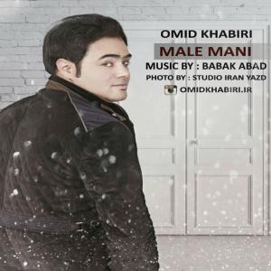 Omid Khabiri – Male Mani