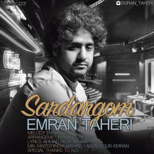 Emran Taheri – Sardargom
