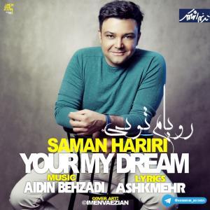 Saman Hariri – Royam Toei
