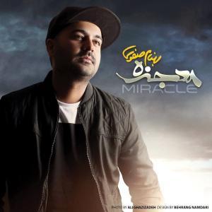 Behnam Safavi – Che Haale Khobie