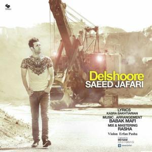 Saeed Jafari – Delshoore