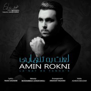 Amir Rokni – Lanat Be Tanhaei