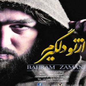Bahram Zamani – Az To Delgiram