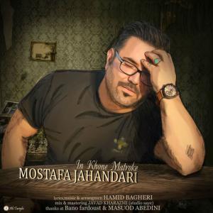 Mostafa Jahandari – In Khoone Matrooke