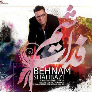 Behnam Shahbazi – Fadat Sham