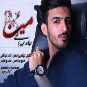 Hamed Abdollahi – Mina