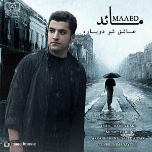 Maaed – Ashegh Sho Dobare