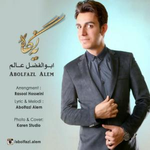 Abolfazl Alem – Ye Negah