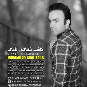 Mohammad Gholipour – Kash Nemirafti