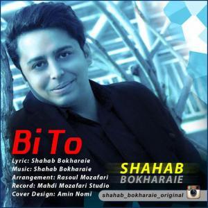 Shahab Bokharaie – Bi To