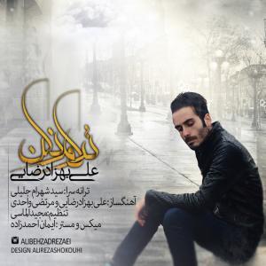 Ali Behzadrezaei – Tarkam Nakon
