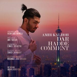 Amir Kalhor – Dar Hadde Comment