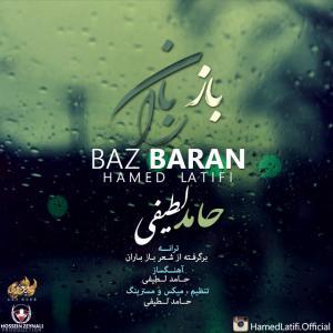 Hamed Latifi – Baz Baran