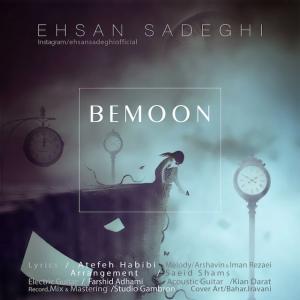 Ehsan Sadeghi – Bemon
