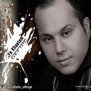 Hamid Fatthi – Ye Khastam