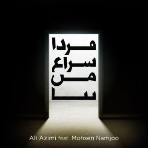 Ali Azimi – Farda Soraghe Man Bia