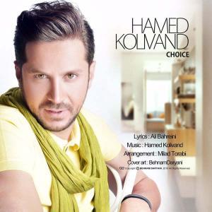 Hamed Kolivand – Entekhab