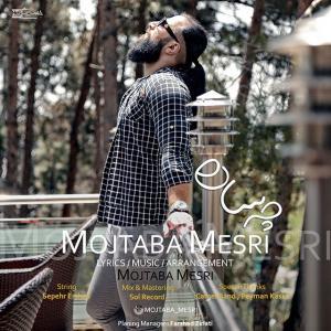 Mojtaba Mesri – Che Sadeh