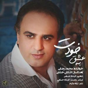 Mohammad Rezaei – Be Eshghe Khodet