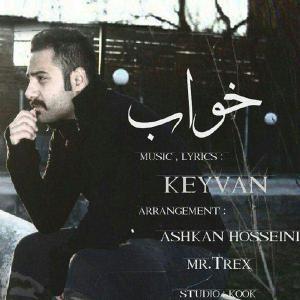 Keyvan – Khab