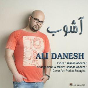 Ali Danesh – Ashoub
