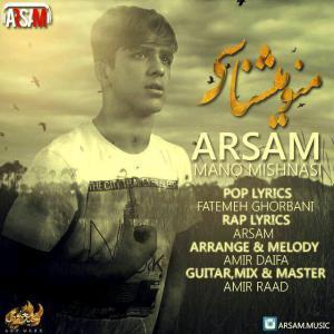 Arsam – Mano Mishnasi