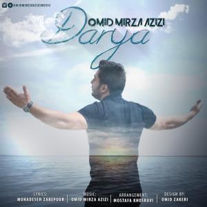 Omid Mirza Azizi – Darya